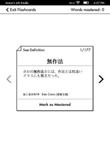 screenshot_2014_01_26T18_37_20-0801